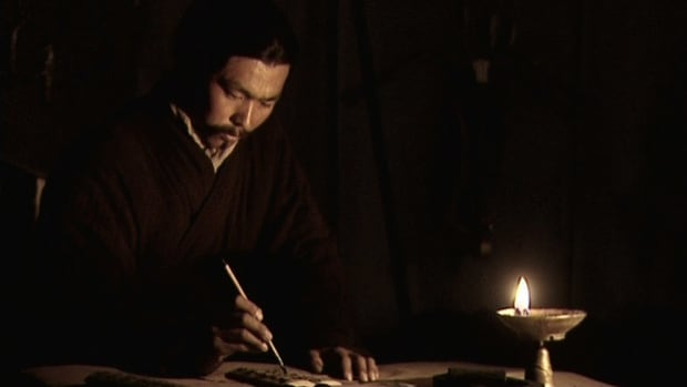 Emperor Qin Shi Huang searched for divine acceptance by offering gifts to the gods.