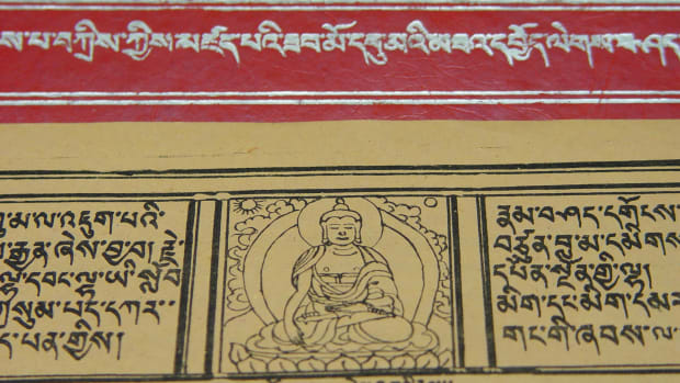 hith-brian-surgery-ancient-tibetan_tripitaka-2
