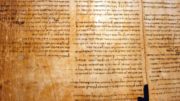 list-6-things-you-may-not-know-about-the-dead-sea-scrolls-2