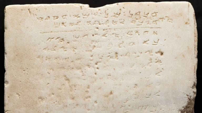 Oldest Known Inscription of 10 Commandments Goes Up for Auction