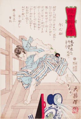 Umanosuke Fighting On A Staircase