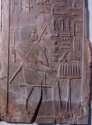 Wood Panel With Reliefs Depicting Hesire An Egyptian Dignitary Of The Third Dynasty