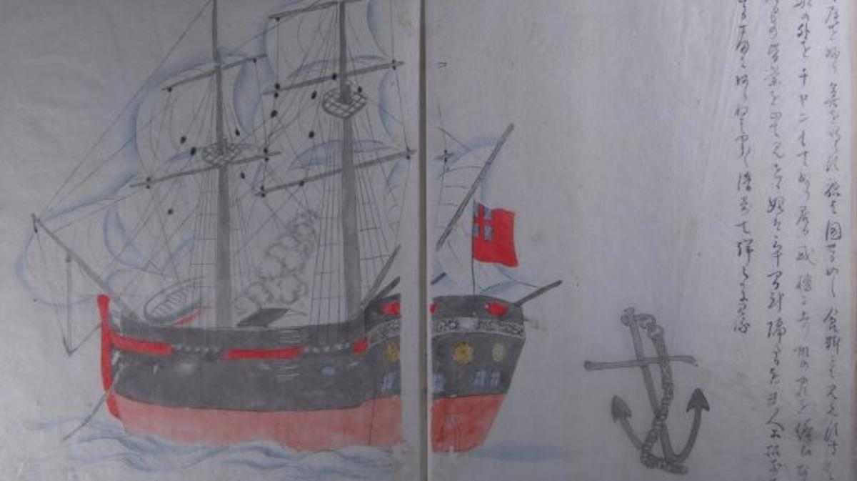 A watercolor of a British-flagged ship that arrived off the coast of Mugi, in Shikoku, Japan in 1830, chronicled by low-ranking Samurai artist Makita Hamaguchi in documents from the Tokushima prefectural archive. (Credit: Tokushima Prefectural Archive/Wikimedia Commons/CC BY-SA 4.0)