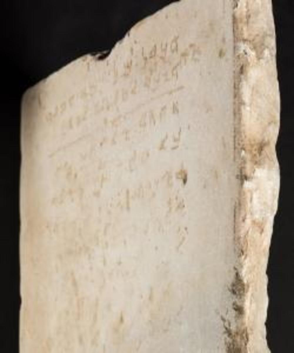 Earliest known carving of the Ten Commandments. (Courtesy Heritage Auctions, HA.com)