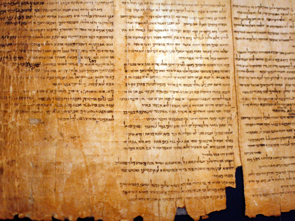 Dating of the dead sea scrolls dating.co.nz