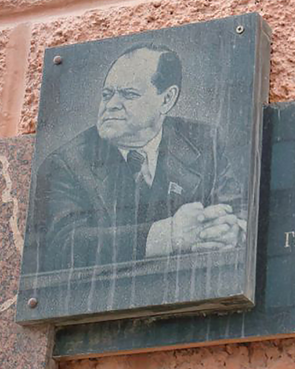 A memorial plaque for Boris Scherbina on a house in Tyumen where he lived.