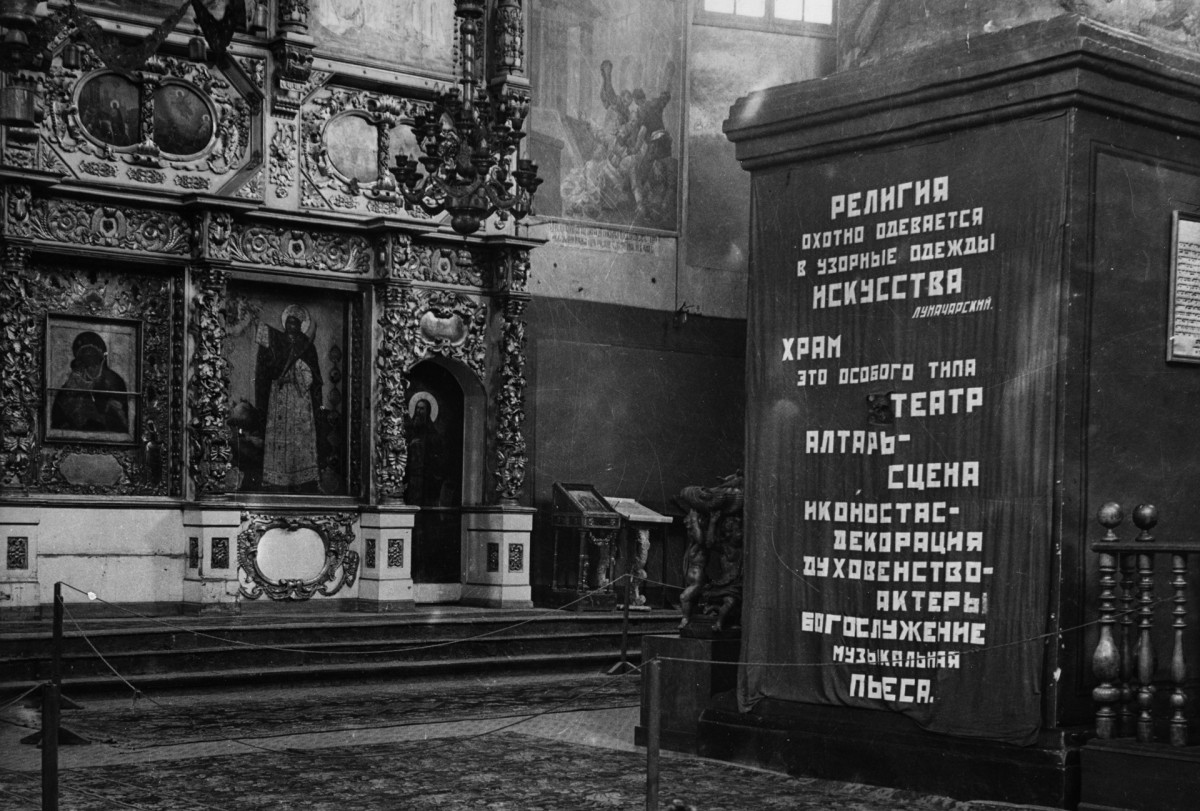 An anti-religious poster in a closed church in the Soviet Union, c. 1950.