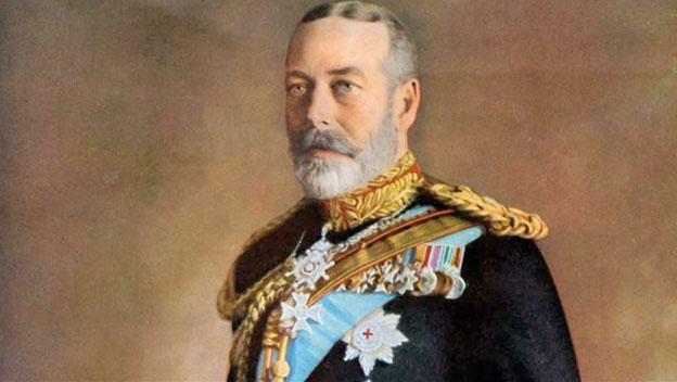 George V Silver Jubilee