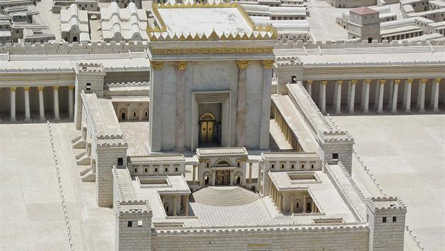 Inside Herod's Temple