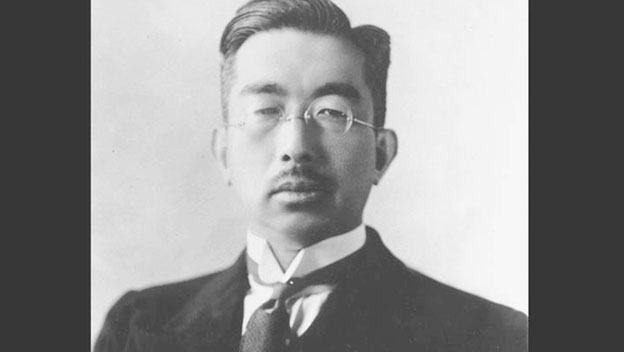 Emperor Hirohito Visits the United States